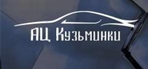 Все, что нужно знать о Trade-In от АЦ Кузьминки