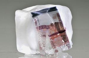 В Кремле объяснили заморозку пенсионных накоплений