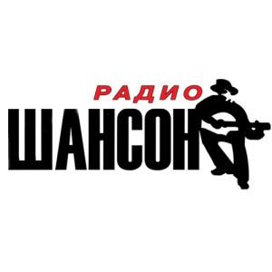 Комментарий Генерального Директора «Радио ШАНСОН» Россия Андрея Неклюдова по возможной проверке украинской радиостанции «Шансон» из-за песни «Спецназ»