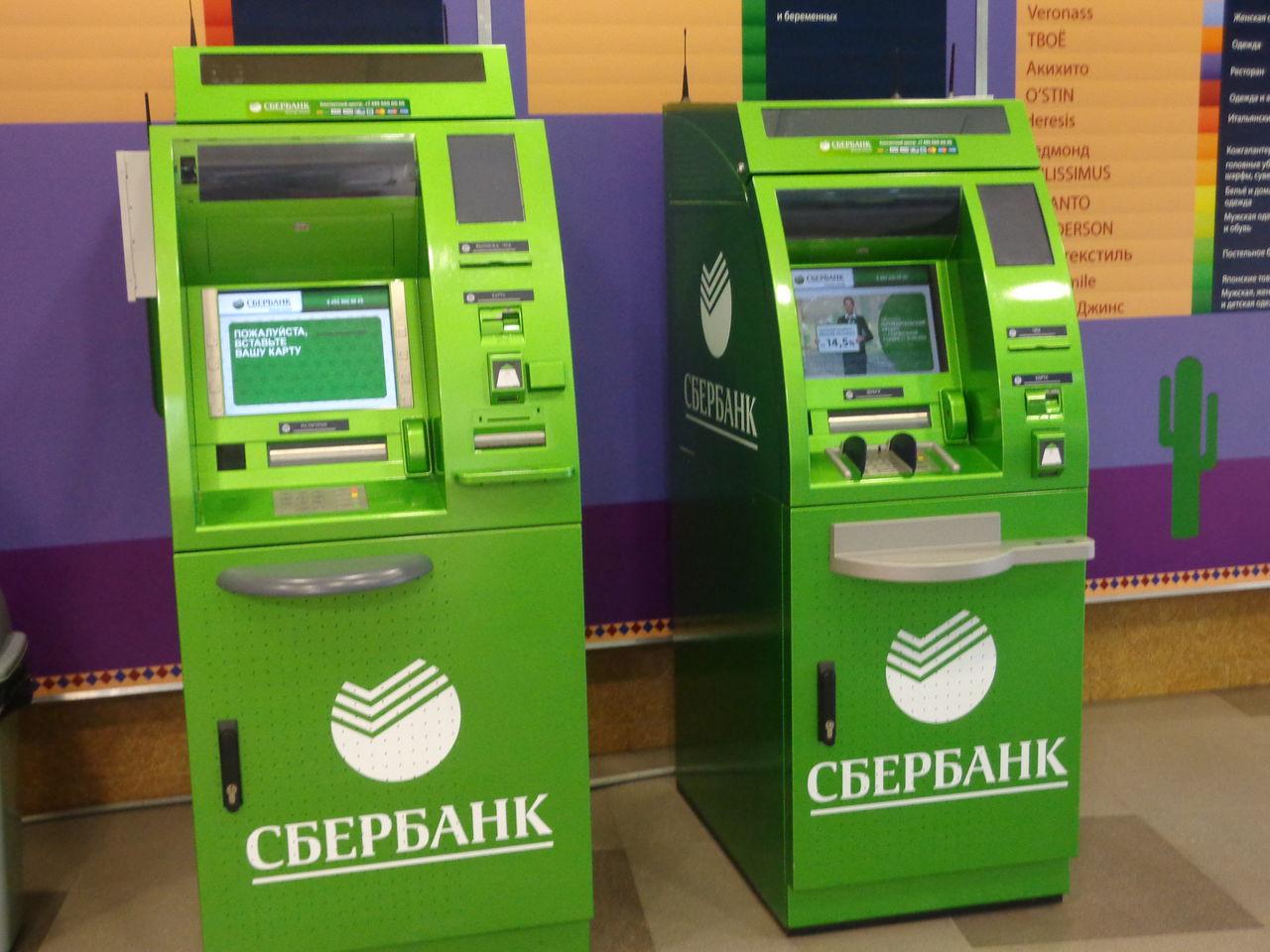 Некоторые банкоматы Сбербанка перестанут принимать 5-тысячные купюры