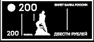 Новый портал начал работу по поддержке Казани в голосовании на символ банкноты ЦБ РФ