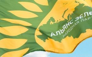 «Альянс Зеленых» обнаружил на Кулаковском полигоне «город бомжей»