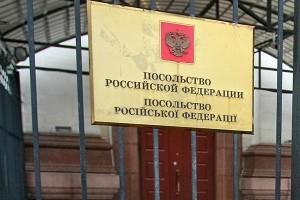 Посольство России в Киеве усиливает меры безопасности