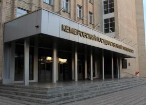 Из-за голых студентов был уволен декан Кемеровского университета
