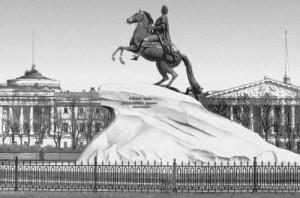 Коммунисты России предлагают восстановить название города Ленинград