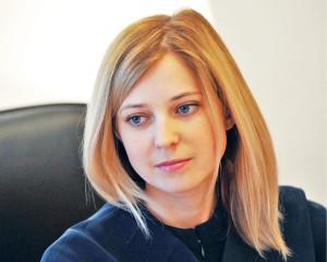 Прокурор Крыма подала в отставку