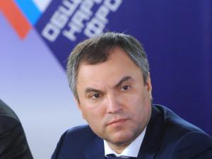 Кандидатуру Вячеслава Володина выдвинут на пост спикера Госдумы