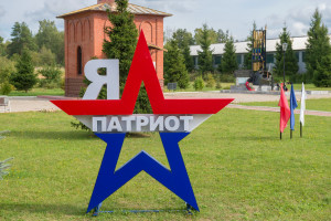 Всероссийские совещания в Тульской области и Дагестане посвящены патриотическому воспитанию