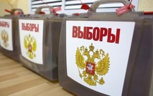 Сегодня россияне выбирают новый состав Государственной Думы