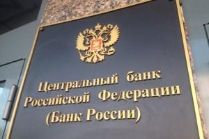 Банк России объявил финалистов конкурса дизайна банкнот