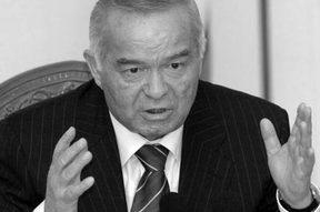 Смерть Ислама Каримова официально подтверждена