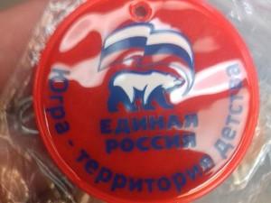 В Сургуте «Единая Россия» проводила агитацию в школе