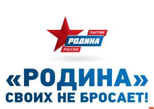 Кандидат в Госдуму РФ Валерий Шинкаренко посетил тихвинский лицей №7
