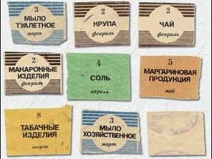 В 2018 году появятся продуктовые карточки для нуждающихся россиян