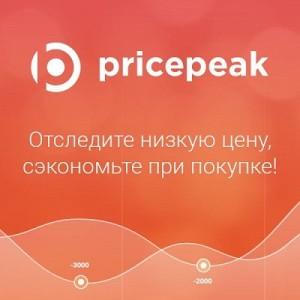 В Рунете стартовал сервис отслеживания цен на товары PricePeak.ru