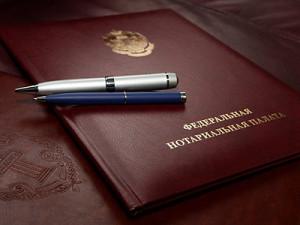 Федеральная нотариальная палата: доверенности можно выписывать на любой срок