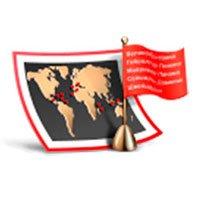 Offshore.su приступила к оформлению партнёрства типа LP в канадской провинции