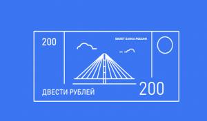 Сразу два символа Казани вошли в десятку финалистов конкурса Центробанка на новые банкноты