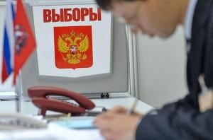 Результаты выборов в Госдуму отменены на нескольких участках