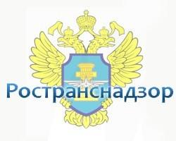 Чиновники Ространснадзора подозреваются во взяточничестве
