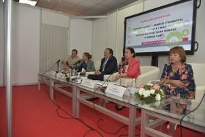 В Алматы состоялась дискуссия о необходимости стандартов безопасности детских товаров