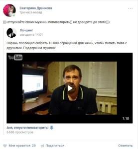 «Отпусти_попиваторить»  -   новый тренд в рунете