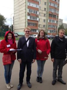 Мониторинг единого дня голосования в Подмосковье
