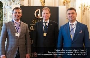 Петербург принял V Европейский конгресс по антивозрастной медицине