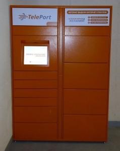 В России пройдет презентация сети Teleport