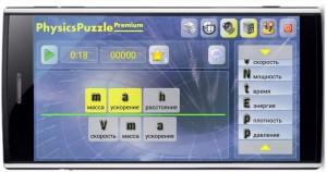 Мобильное приложение «Physics Puzzle» обновила компания Bioinfomed