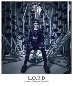 Le Vision Pictures совместно с Lionsgate представляют картину L.O.R.D.