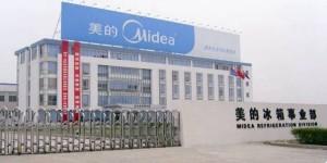 Midea представит на IFA «дружественную» экспозицию