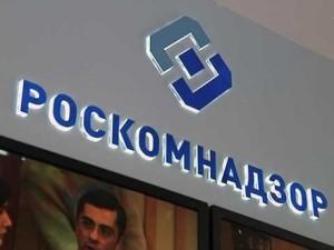 Роскомнадзор блокирует онлайн-букмекеров выборочно