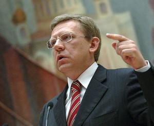 Алексей Кудрин: государственные компании тормозят развитие отечественной экономики