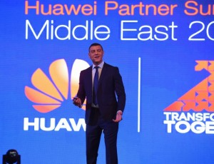 Huawei запускает первую программу для корпоративных партнёров по разработке системных решений