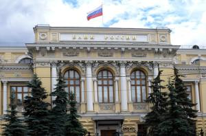 Банк России отозвал лицензии двух московских банков
