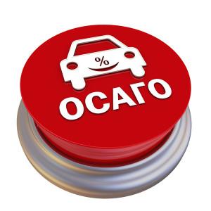 ОСАГО не покроет ремонт машины даже на 50%