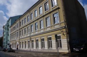 В Москве уволили директора скандальной школы №57