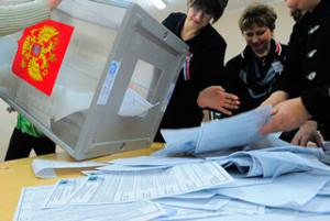 Госдепартамент США не признает итоги выборов в Крыму