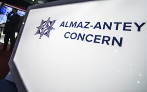 Материалы о воздушной обстановке в районе крушения малайзийского Boeing концерн ВКО «Алмаз – Антей» передал в компетентные органы