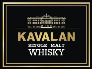 Kavalan получает пять высших наград конкурса International Review of Spirits