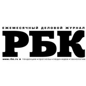 РБК назвал 500 ведущих российских компаний