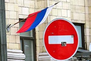 Кремль прокомментировал расширение перечня антироссийских санкций со стороны США