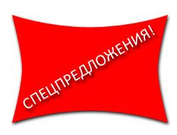 Оргкомитет 120-й сессии Кантонской ярмарки приготовил покупателям спецпредложения