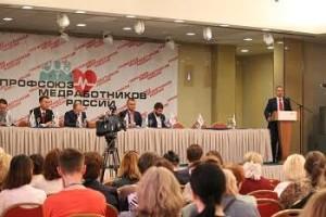 Члены профсоюза медработников России проголосуют за КОМПАРТИЮ КОММУНИСТЫ РОССИИ