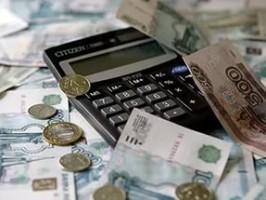 Мнение: Введение приоритета зарплат перед другими обязательными выплатами