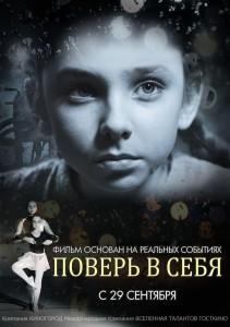 В Екатеринбурге прошла премьера игровых проектов Компании Киногород