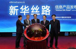 Китай демонстрирует высокие темпы развития в сфере создания морских технических инноваций