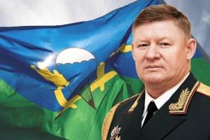 Командующим ВДВ России стал Андрей Сердюков