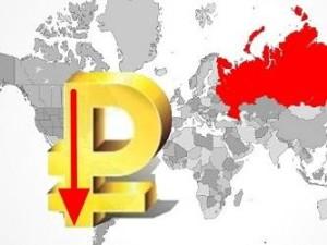 Эльвира Набиуллина исключает новый обвал рубля